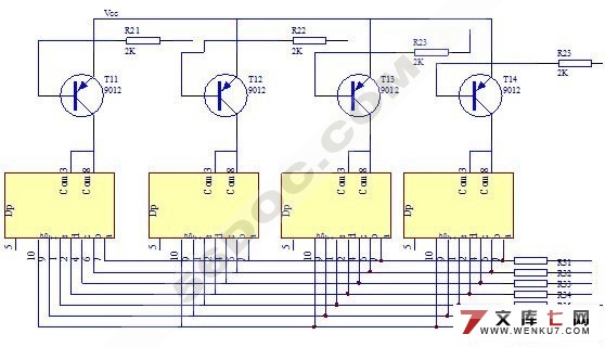 该温度测量控制系统的硬件设计原理框图如图1所示