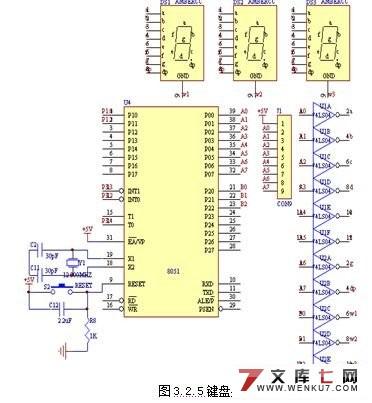 利用控制步进电动机的升降来控制点滴速度
