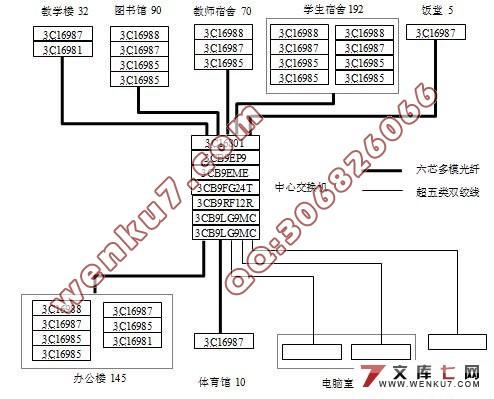 电路 电路图 电子 原理图 494_399