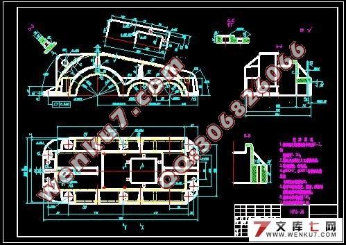 减速器的轴设计图展示
