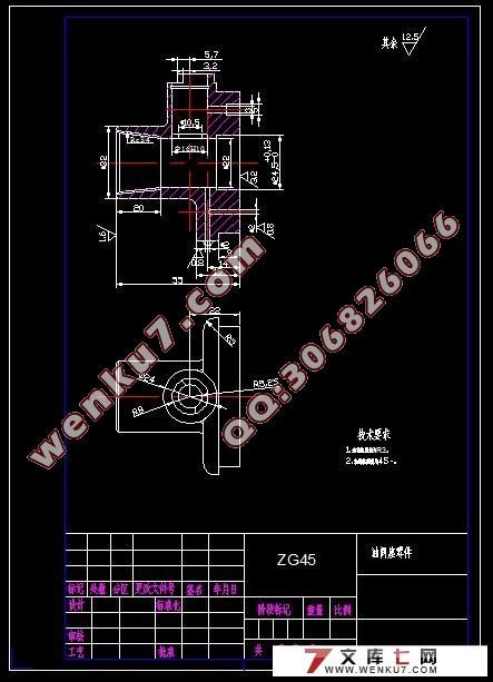 油阀座工艺工装设计及其夹具设计