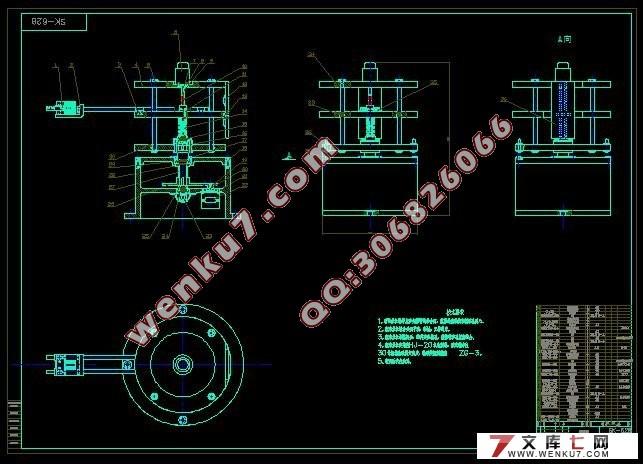 数控铣床自动装卸料气动机械手plc控制设计