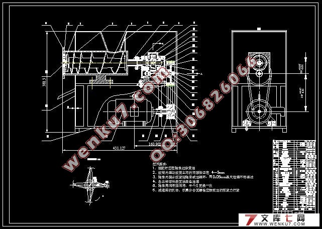 绞肉机的设计(含零件图和装配图)