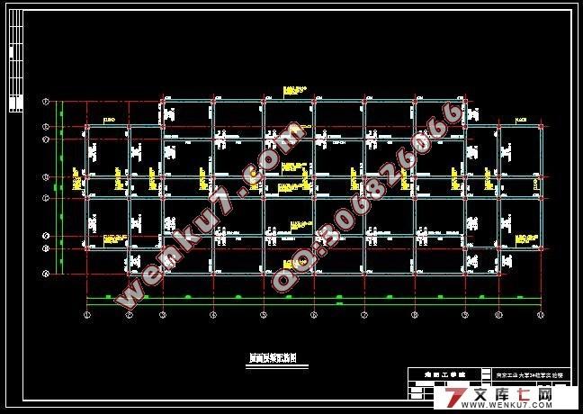 五层5400平米框架结构实验楼设计(含建筑图,结构图和平面图)(选题审批表,任务书,开题报告,外文翻译,计算书33000字,实习报告) 在本设计中主要进行了框架设计、基础设计以及其它构件设计,基本上是一个内容比较全面、难度比较适宜的设计。在设计中运用了AutoCAD、PKPM等一系列计算机辅助设计软件,这也对自己的计算机知识和软件运用能力有了一定帮助。 本设计从建筑到结构是一个较为完整的设计过程,通过毕业设计复习和巩固了以前所学知识,把主要原本分散的知识联系成一个完整的体系,并运用于设计中;本次毕业设计培