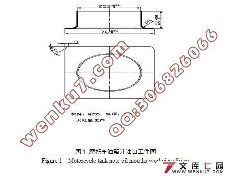 125摩托车起动电路装配图