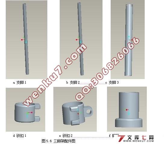 激光水平仪系统设计
