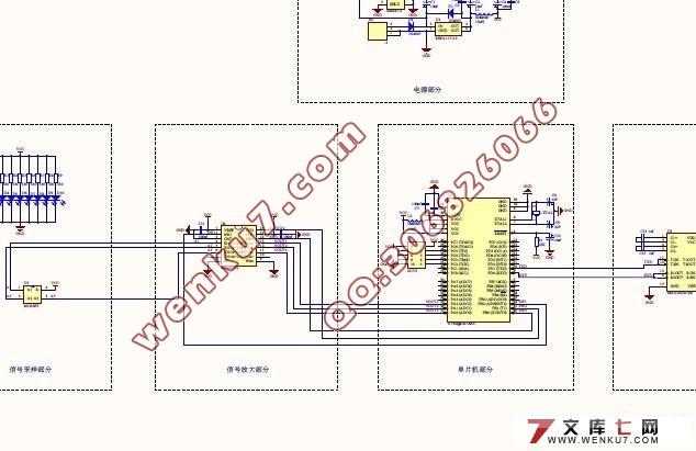 Keywords:robot;MCS3BT sensor; SCM Atmega16 microcontroller;PC;color recognition 总体方案的实现 本设计主要解决的问题有: (1)色差法识别技术的研究; (2)传感器测试技术的研究; (3)硬件电路的设计及制作; (4)软件的设计; (5)系统的调试及扩展; (6)接口电路的设计及信息处理技术的研究; 〖资料来源:Wenku7.
