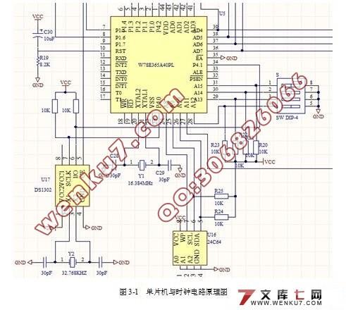 锂离子电池电量检测系统设计(含电路图,程序)