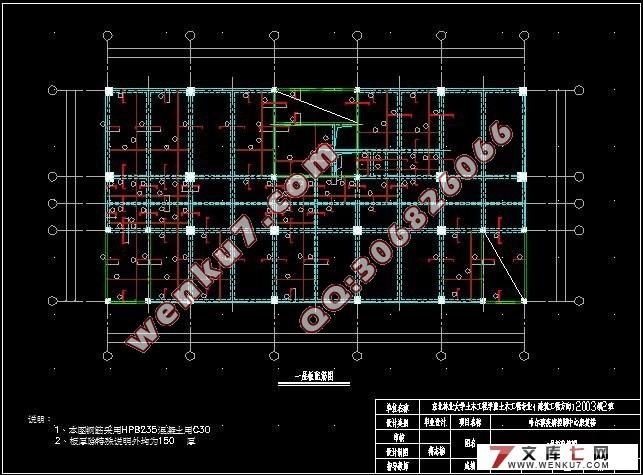 12层框架剪力墙结构医院康复楼设计(建筑设计