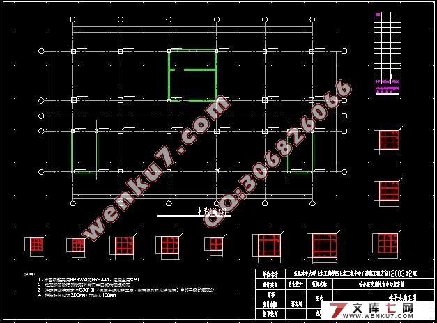 12层框架剪力墙结构医院康复楼设计(建筑设计,结构设计,施工组织)