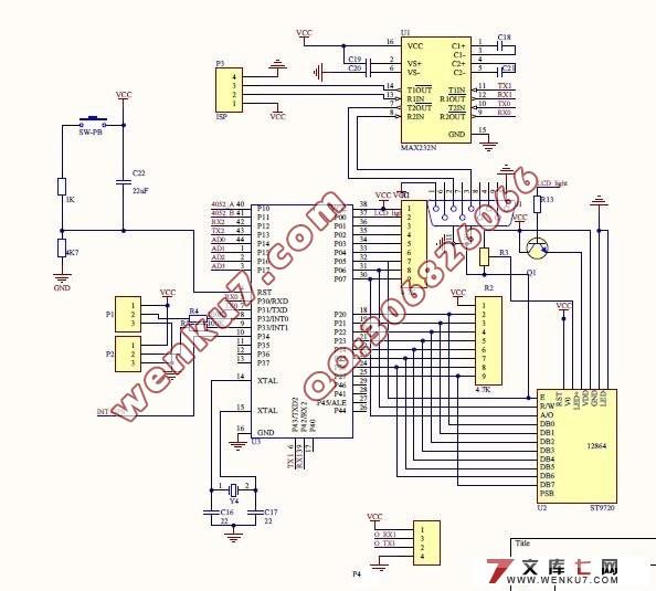 小车控制系统设计(含电路