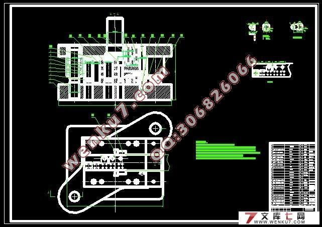 搭扣冲压工艺及其模具设计(含cad零件图和装配图)