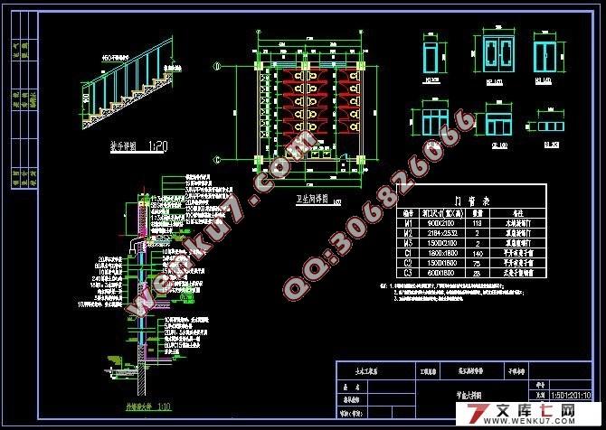 转角厨柜cad设计图展示