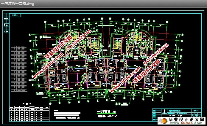 32层20384平米高层剪力墙结构施工图造价预算和工程