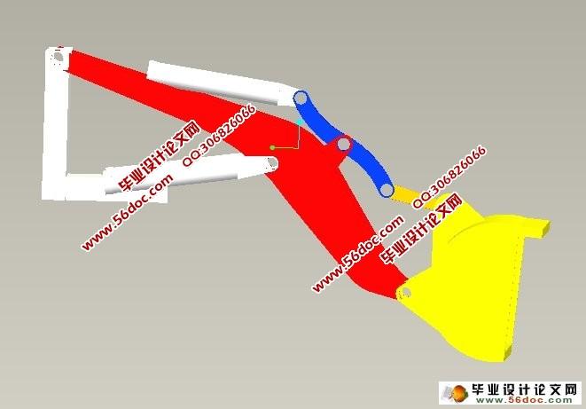 装载机工作装置结构设计