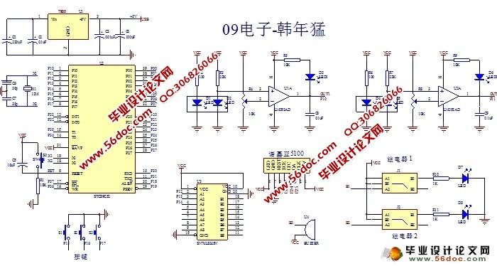 基于单片机的停车场计数系统设计(附实物图,电路原理图,程序)