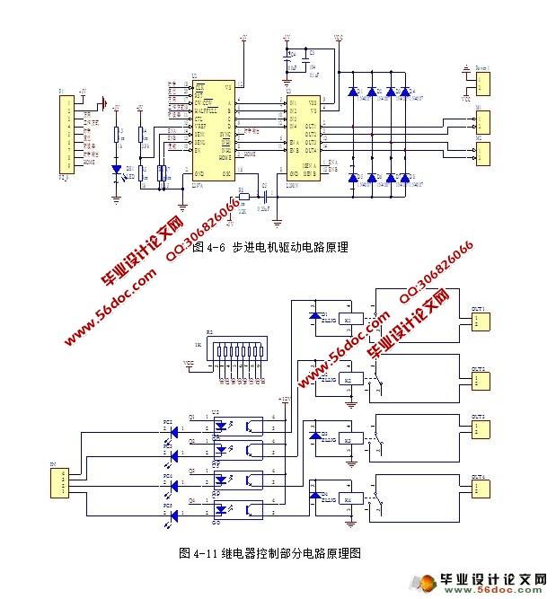 单片机是软件还是硬件答:单片机(microcontrollers)是一种集成电路