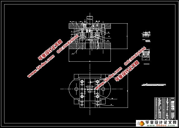 电路 电路图 电子 原理图 690_494