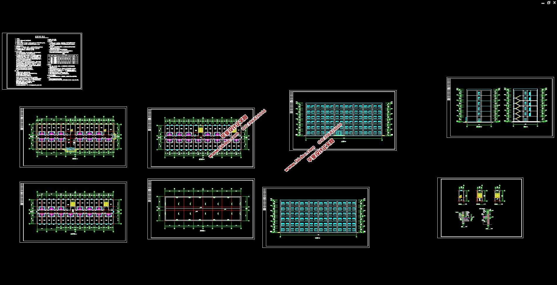 青岛六层5400平米如家宾馆酒店设计(建筑图,结构图)