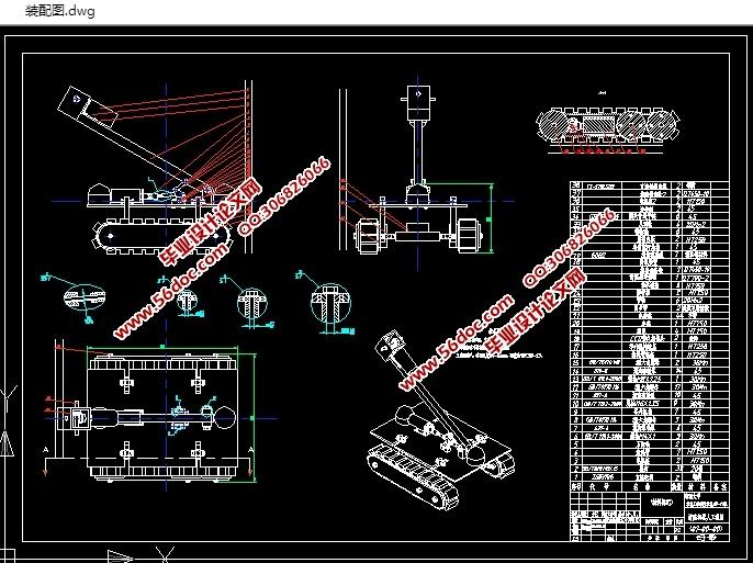 中央空调风管清洗机器人的结构设计(含cad图,ug三维图