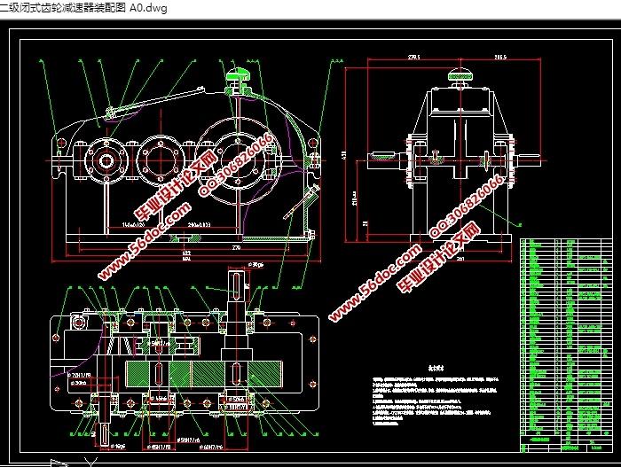 二级减速器箱体cad_二级闭式齿轮减速器设计(含CAD装配图,SolidWorks三维图)_机械_文库7网