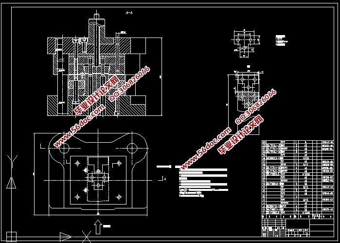 T型圆孔连接片复合模具设计(含CAD零件图装配图)(论文说明书14400字,CAD图纸11张) 摘 要 本文是对连接片的冲孔及其落料模具的设计,通过对零件图形的结构和生产工艺性的分析,决定采取冲孔和落料在同一道工序完成的复合模,同时考虑到倒装式复合模的冲孔废料直接由冲孔凸模从凸凹模内孔推下,无顶件装置,结构简单,操作方便,故选用倒装式复合模具。 关键词:冲孔;落料;倒装式;复合模 冲压件工艺分析 T型圆孔连接片年产量为20万件,采用大批生产,材料为Q235,厚度为1mm,未注公差为IT14,未注倒角R2。